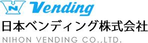 日本ベンディング株式会社