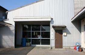 東金工場1